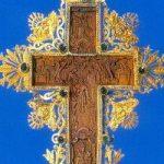 Die Prozession des ehrbaren Kreuzes, die sieben makkabäischen Jünglinge