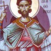 Martyrer Agathonikos und seine Gefährten, Martyrerin Anthousa
