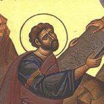 11. Matthäussonntag (böser Knecht), Martyrerpriester Babylas von Antiocheia, Prophet Moses, heilige Ermioni