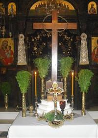 Die Erhöhung des ehrbaren Kreuzes, Gedenken des 6. Ökumenischen Konzils