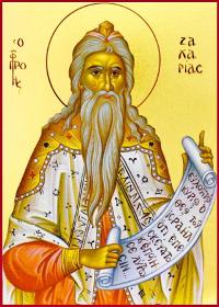 Prophet Zacharias, Vater des Johannes des Vorläufers