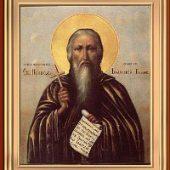 Ioannikios der Große, Martyrerpriester Nikandros von Myra, heiliger Georgios Karslidis, der Bekenner