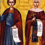 Die drei Theologen: Johannes der Theologe, Grigorios der Theologe, Symeon der Neue Theologe, (erster Samstag von November)