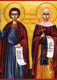 Die drei Theologen: Johannes der Theologe, Grigorios der Theologe, Symeon der Neue Theologe, (erster Samstag von November).jpg