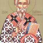 7.  Lukassonntag (Iaeiros), Pavlos Erzbischof von Konstantinopel der Bekenner
