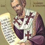8. Lukassonntag (der gute Samariter), Johannes Chrysostomos von Konstantinopel