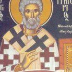 Grigorios der Wundertätige aus Neokaisareia, Gennadios & Maximos Erzbischöfe von Konstantinopel