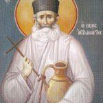 Martyrer Parámonos und die 370 Martyrer mit ihm
