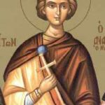 Martyrer Platon und Romanos