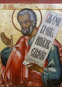Prophet Obadja, Martyrer Iliodoros & Agapios, Martyrer Varlaam, Euphemia