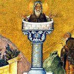11.  Lukassonntag (das große Abendmahl), die heiligen Vorfahren, Daniel, der Stylit