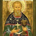 Ignatios, der Gottesträger, Bischof von Antiochia, Philogonos von Antiochia