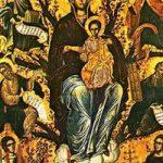 Sonntag vor Christi Geburt, Martyrer Sebastianos, Zoi und andere Martyrer