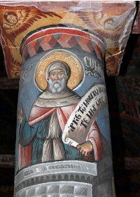 Indiktion - Anfang des Kirchenjahres, heiliger Symeon, der Stylit