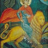 Martyrer Mamas, Johannes von Konstantinopel, der Fasters