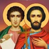 Martyrer Markianos & Martyrios, Tabitha