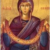 Schutzfest der Gottesmutter, Terentios und Neonilla