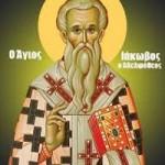 Apostel Jakob, der Herrenbruder, Martyrerpriester