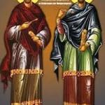 Kosmas und Damianos, die Uneigennützigen, David von Euboia