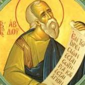 Prophet Obadja, Martyrer Varlaam