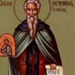 Stéphanos der Neue, Martyrer Eirinárchos