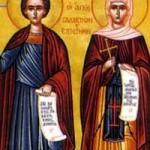 Martyrer Galaktion und Epistimi