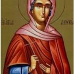 Evstratios, Avxentios und die anderen Martyrer, Lukia