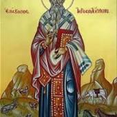 Prophet Haggai, Modestos, Bischof von Jerusalem