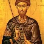 Großmartyrer Theodoros der Tyron, Mariamni