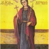 Großmartyrer Theodoros von Tyron, Basileios der Bekenner, Proterios Patriarch von Alexandrien, Neumartyrerin Kyranna