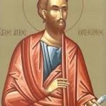 Apostel Onisimos, seliger Eusebios, Anthimos von Chios