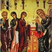 Begegnung des Erretters Christus (Darstellung des Herrn)