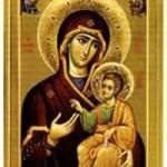 3. Gottesmutterpreisungen, Martyrerbischof Pouplios von Athen