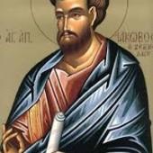 Apostel Iakobos, Donatos, Bischof von Evroia, Neumartyrerin Argyri