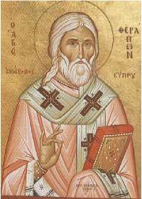 Martyrerpriester Therápon auf Zypern, Martyrer Isidoros auf Chios