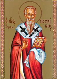 Martyrer Patrikios von Proussa und die Martyrer zusammen mit ihm