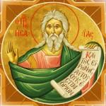 Jesaja der Prophet, Großmartyrer Christophoros, Martyrerinnen Kalliniki & Akylina