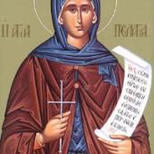 Martyrerin Pelagia, Ilarios der Wunderwirkende, seliger Nikiphóros