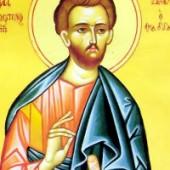 Apostel Judas, der Herrenbruder, Paisios der Große