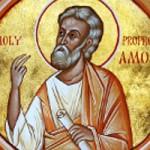 Prophet Amos, Apostel Achaikos & Stephanas, seliger Hieronymos, Augustin von Hippo