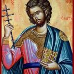 Martyrer Aemilianos, Martyrer Paulus, Theí & Valentina, seliger Pamvô