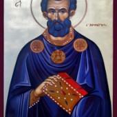 Martyrer Myron, Martyrer Pavlos und Iouliani, seliger Martyrer Dimitrios
