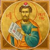 Martyrerpriester Babylas von Antiocheia, Prophet Moses, heilige Ermioni