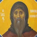 Martyrer Gervasios, Kosmas Melodos, selige Paraskevi die Neue, Ignatios von Mithymna