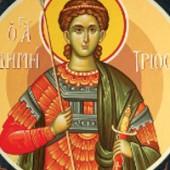 Großmartyrer Demetrios, der Myronströmende