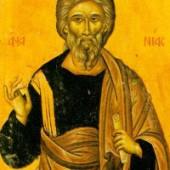 Apostel Ananias, Romanos der Melode, Johannes Koukouzelis