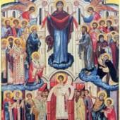 Schutzfest der Gottesmutter