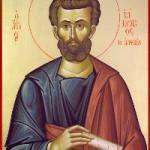 Apostel Jakobos, Sohn des Alphaios, selige Andrónikos und Athanasia