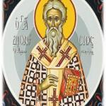 Dionysios, der Areopagit, Martyrerin Damaris, Martyrer Theogenis