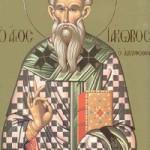 Apostel Jakobos, der Herrenbruder, Ignatios von Konstantinopel